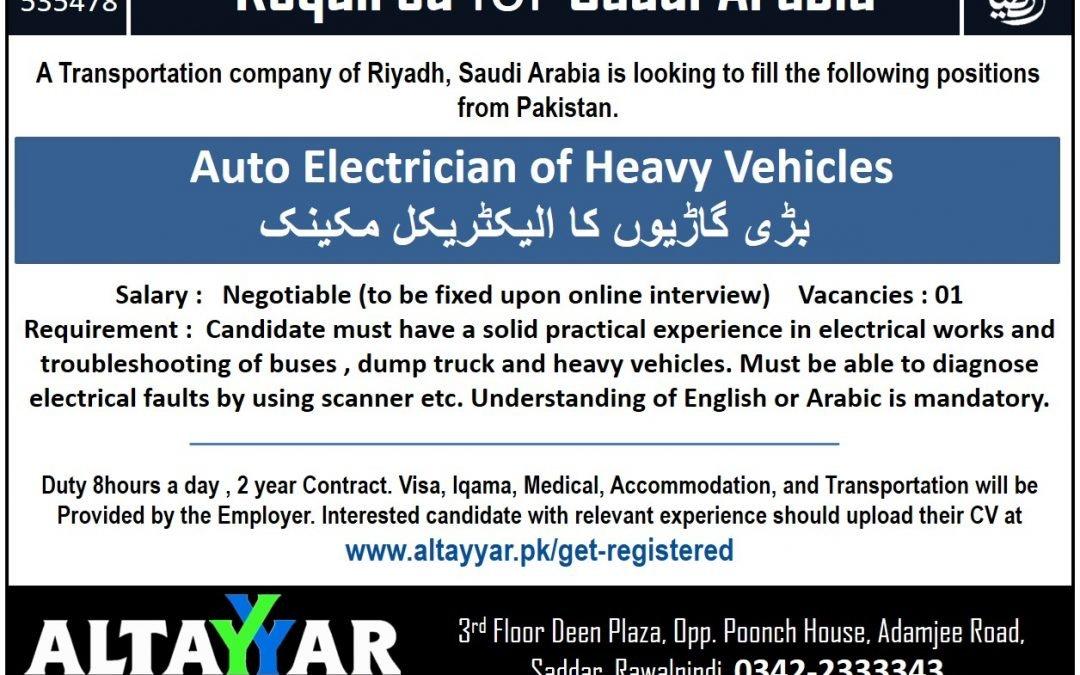 Auto Electrician Required for Saudi Arabia