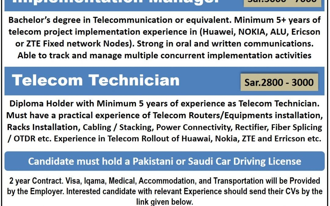 Telecom Jobs in Saudi Arabia