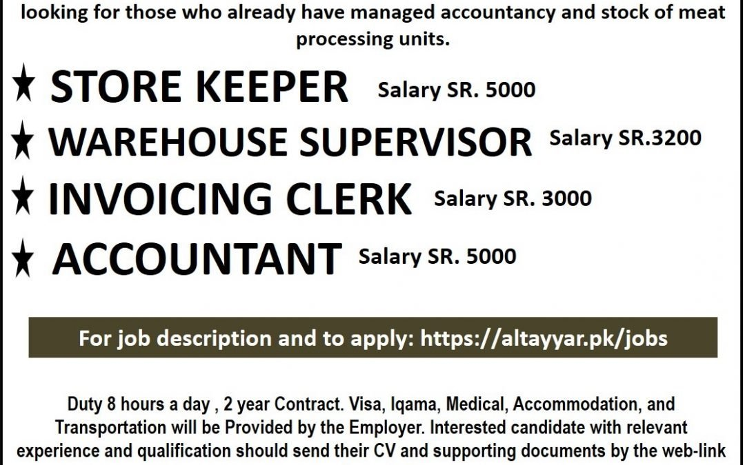Accounting and Stock Management Jobs